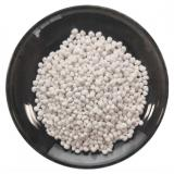 China Supplier Offer Ammonium Sulfate Fertilizer with ISO Certificate